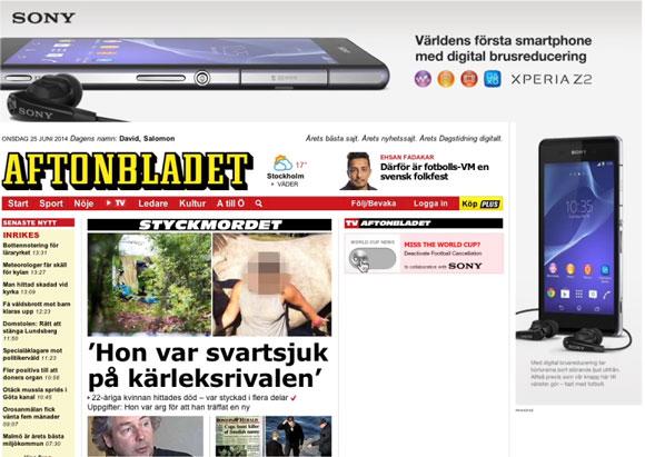 索尼XperiaZ2降噪技术Banner广告 过滤世界杯
