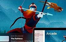 苹果游戏平台Arcade占领官网互动广告