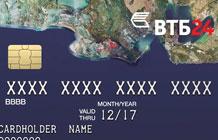 俄罗斯银行旅行卡创意广告网站 世界各地