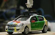 Google有爱街景 收录德国汉堡微缩世界