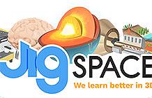 JigSpace应用 使用增强现实让你学到一切