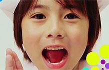 日本3M创意活动网站