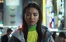 日本电通公司设计了一款反监控迷彩服
