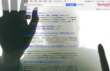 日本yahoo恐怖广告 千万不要搜索