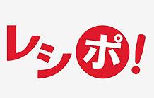 日本购物小票扫描软件 RECIPO