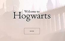 哈利波特互动网站 霍格沃茨魔法学校