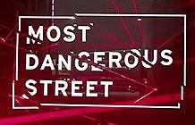 伊利诺伊州反对手枪暴力委员公益活动 最危险的街道