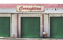 黎巴嫩反腐行动