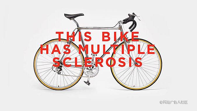 澳洲多发性硬化症公益组织营销活动 这辆自行车有病