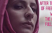巴西三八妇女节公益App 打断
