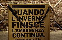 意大利公益组织Mia创意活动 收容箱