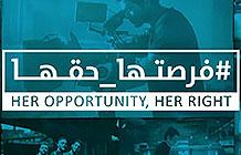 埃及联合国妇女公益组织活动 摄影展