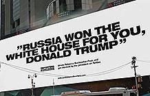 俄罗斯无国界记者公益组织广告 Google街景地图抗议