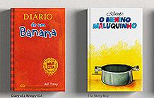 巴西书店Livraria Cultura公益活动 没有角色的故事书