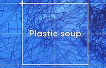 荷兰Dopper公司公益活动 塑料汤