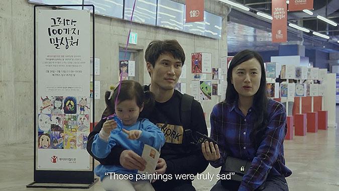 韩国Save the Children 100周年公益活动 100个伤人单词