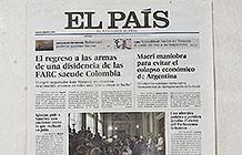 哥伦比亚新闻评论气候公益活动 被淹没的新闻