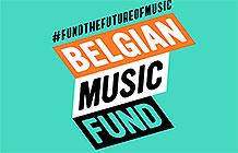 比利时音乐基金会公益活动 没有音乐的单曲