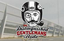 绅士骑行公益宣传活动 摩托车交响乐