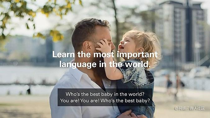 联合国儿童基金会公益项目 与宝宝对话
