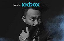 KKBOX音乐服务陈奕迅演唱会营销活动 跟着音乐走