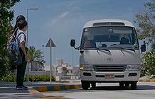 阿联酋电信公司Batelco技术营销 太阳能校车