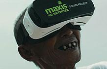 马来西亚Maxis电信公司VR营销 最后的风筝手工艺者