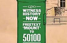 爱尔兰邮局百年复活节起义营销活动 见证历史的邮筒