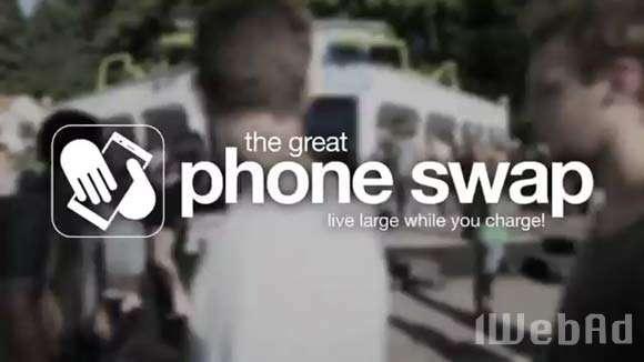 索尼音乐节营销案例 手机交换