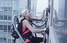 韩国LG吸尘器户外营销活动 用吸尘器爬高楼