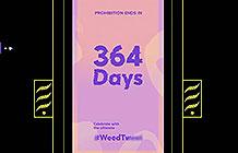 吸烟配件商Prohibition大麻合法化一年倒计时创意装置