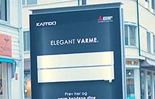 挪威三菱空调户外广告牌