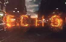 育碧全境封锁2游戏法国宣传活动 回声