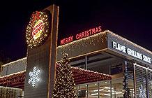 汉堡王疫情创意 7月过圣诞节