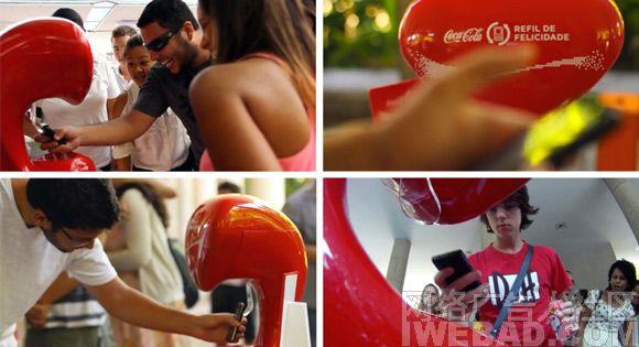 巴西可口可乐创新应用《可乐流量》