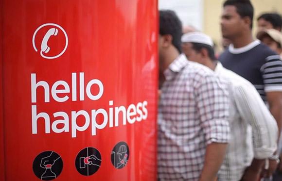 迪拜可口可乐营销活动 可乐电话亭 - hubingforever - 民主与科学