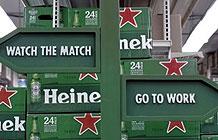 喜力啤酒欧冠促销活动 工作or看球赛