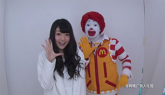 麦当劳 campaign