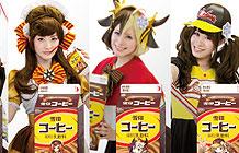 日本雪印咖啡拟人娘角色营销