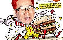 香港麦当劳翻唱经典老歌,引爆网络