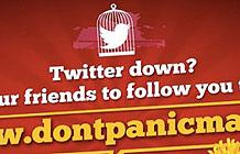 罗马尼亚肯德基营销活动 微博宕机我们就免费送汉堡