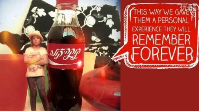 可口可乐以色列创意活动 许愿流星