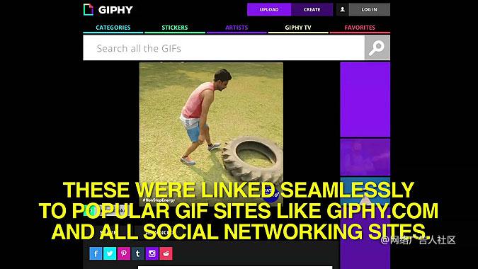 印度塔塔功能饮料GIF营销 永不停止的gif