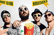 比利时麦当劳新开业营销活动 区域大明星