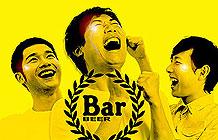 台湾KIRIN啤酒营销活动 KIRIN Bar BEER 梦幻商品大赏