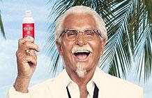 肯德基恶搞营销 鸡肉味防晒霜