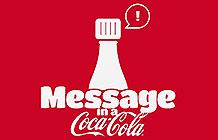 可口可乐圣诞营销活动 可以录音的瓶盖