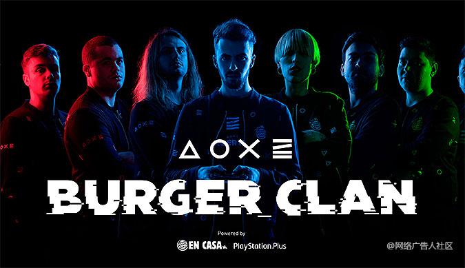汉堡王与索尼PlayStation异业合作 游戏中直接订餐