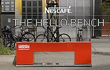 雀巢咖啡创意营销 你好长凳