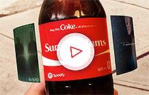 可口可乐AR营销 用瓶身控制音乐